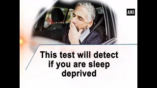 This test will detect if you are sleep deprived - #Health News