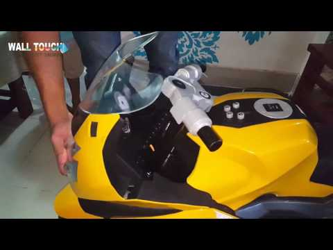How to set up BMW K 1300S