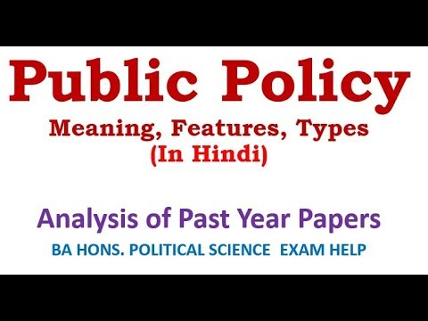 PUBLIC POLICY: MEANING,