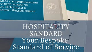 Hospitality Standard - Bespoke Corporate Culture of Service