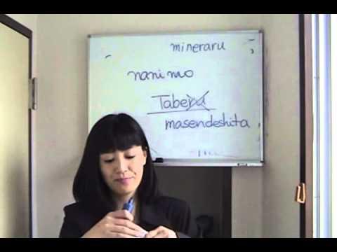 Curso de japonés. Japoneando #1: Los saludos de YouTube · Duração:  3 minutos 7 segundos