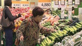 올해 소비자물가 1.0% 상승…작년보다 0.3%p↑