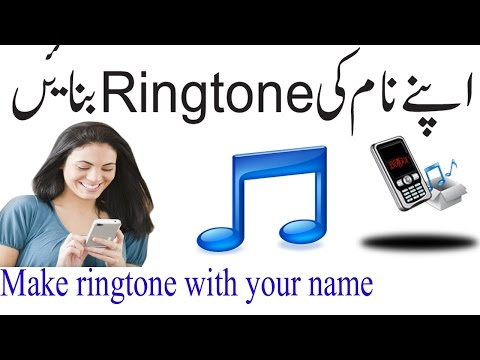 How to make ringtone with your name easy method 2017 Urdu\Hindi