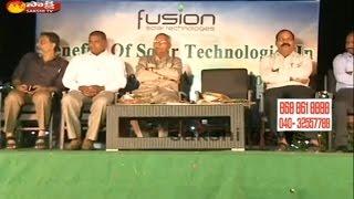 Fusion Solar Technologies Awareness Meeting in Guntur