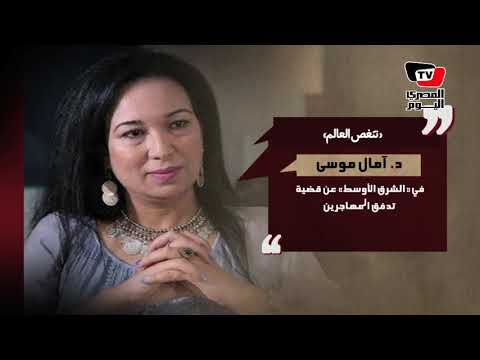 قالوا| عن تدفق المهاجرين.. وحكم الإخوان لمصر