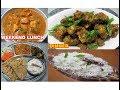 ವೀಕೆಂಡ್ ನಮ್ಮ ಮನೆ ಸಸ್ಯಾಹಾರಿ ಅಡುಗೆಗಳು WEEKEND VEG LUNCH/DINNER MENU RECIPE IN KANNADA