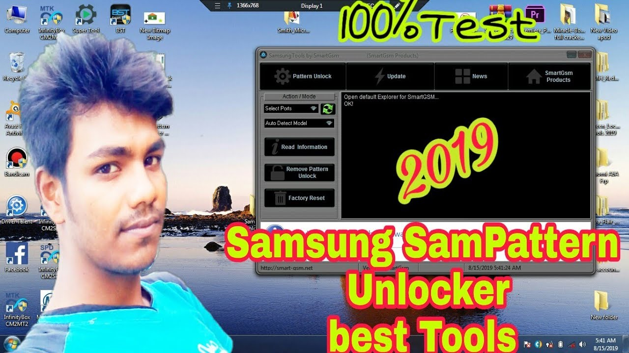 Samsung SamPattern Unlocker best Tools