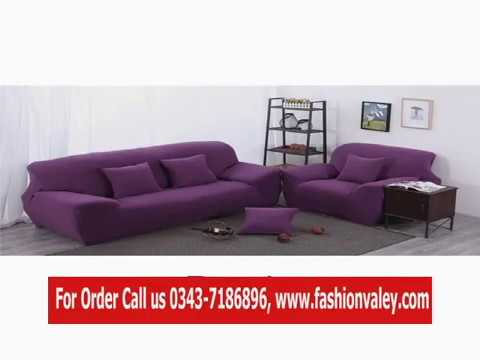 Fancy Jersey And Silk Sofa Cover