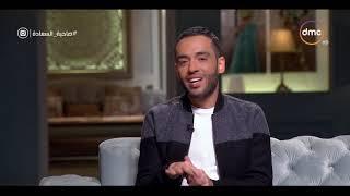 صاحبة السعادة - رامي جمال يتحدث عن الرسالة المؤثرة اللي وصلته وخليته يرجع عن قرار الاعتزال