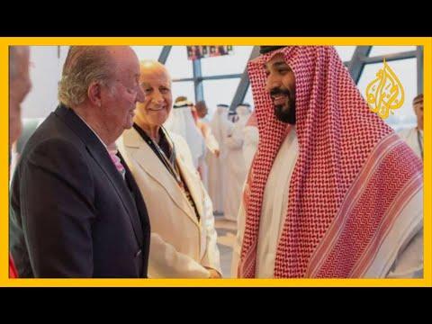 ملك إسبانيا السابق يغادر البلاد بعد فتح تحقيق عن تلقيه مائة مليون دولار من السعودية.. تابع التفاصيل  - نشر قبل 11 ساعة