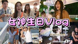 2 位女神生日,Yumi坐飛機來游艇慶祝,Diorlynn生日來賓都被丟下泳池【VLOG#105】