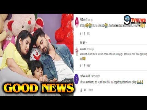 NAAMKARAN || GOOD NEWS|| AMAZING NEWS FOR AVNI-NEIL AND NAAMKARAN FANS|| GOOD NEWS thumbnail