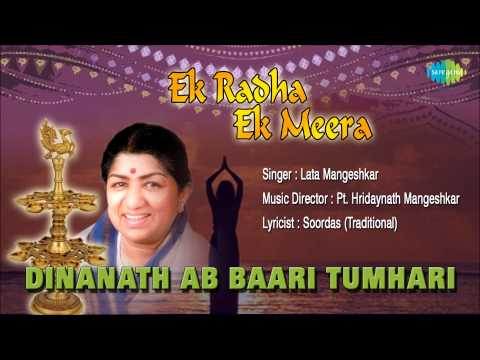 Dinanath Ab Baari Tumhari   Hindi Devotional Song   Lata Mangeshkar