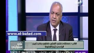 بالفيديو.. بكري: المشير طنطاوي لديه حس وطني وسياسي شفاف