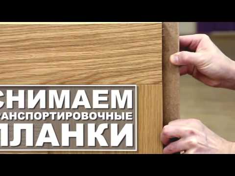 Установка раздвижной межкомнатной двери скрытой в стену