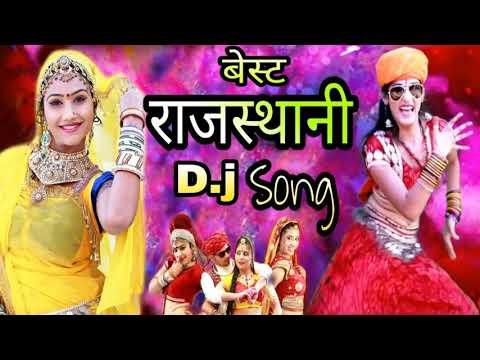 छोट्या थारा ब्याव म नाचूली कांदा खार म | Chotya Thara Byav Me |  Latest Dj Rajasthani Song