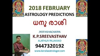 2018 FEBRUARY / MONTHLY ASTROLOGY PREDICTION = DANU RASI - K.P.SREEVASTHAV 9447320192