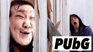 PUBG SOLO