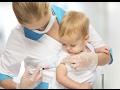 Прививки ребенку.Мой опыт.