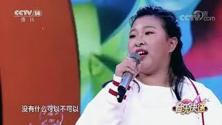 [音乐快递]《蓝色青春期》 演唱:赵若晰|CCTV少儿