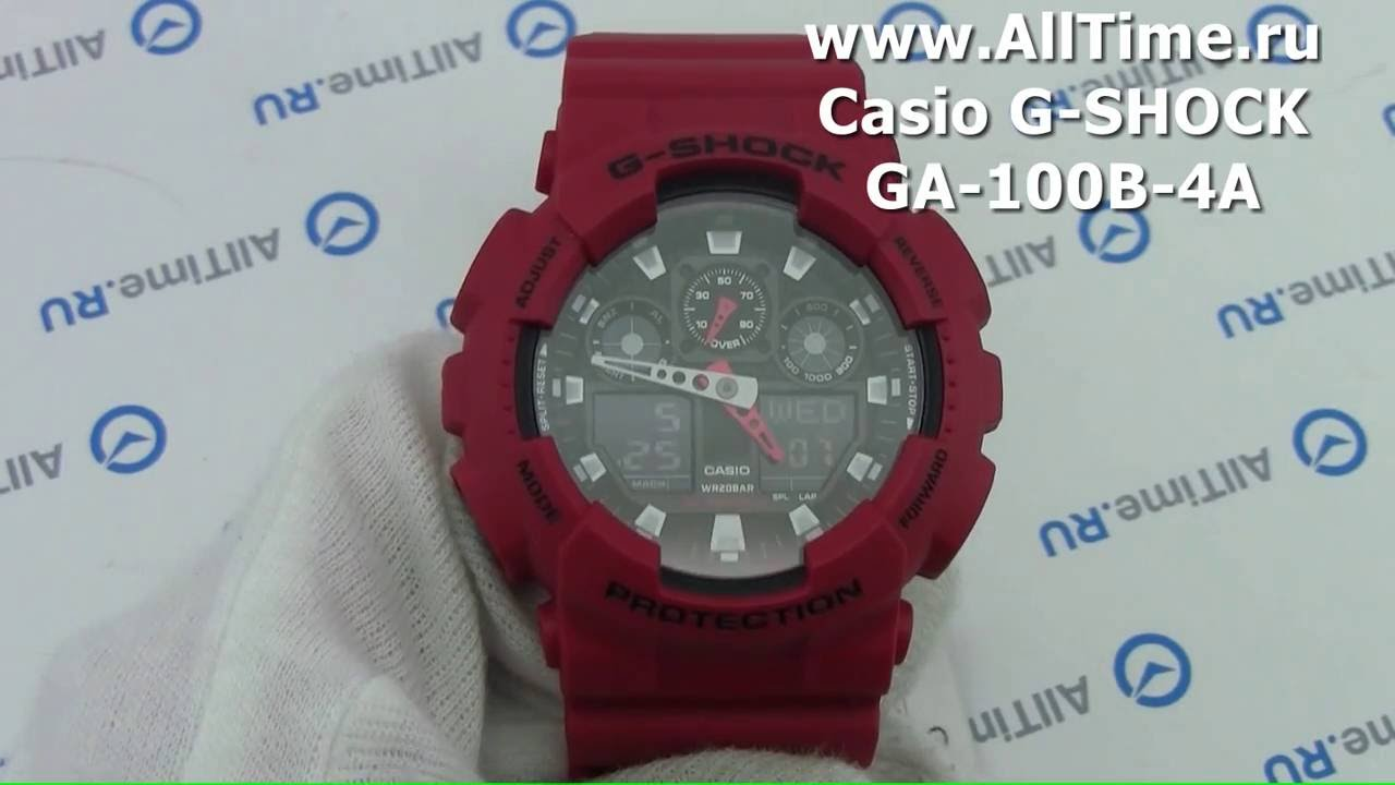 Настроить часы casio g shock ga 100 b