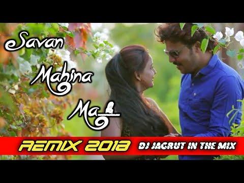 Full Dj Remix Savan Mahina Ma Remix 2018 Dj Jagrut In The Mix Youtube