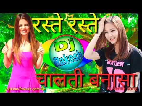 Raste Raste Chalti Banna sa Latest Rajsthani Dj Remix song 2018||#Dj Rakesh