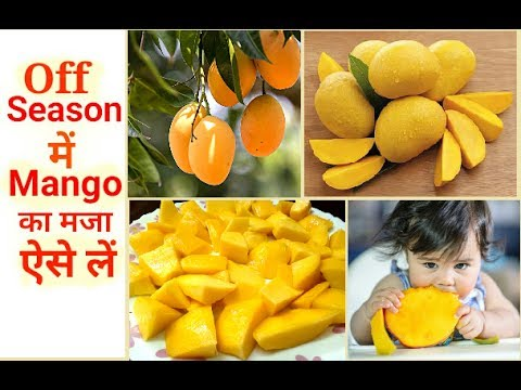 How to store mango for long time - Enjoy mango off season /आम को स्टोर कैसे करें - Monikazz kitchen