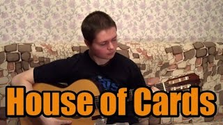 House of Cards - Scorpions - Guitar