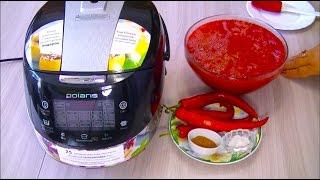 Домашние видео-рецепты - острый томатный соус в мультиварке