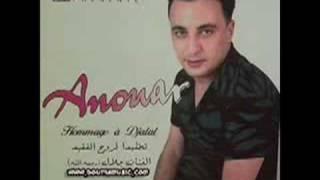Chab Anouar (25) -wech ada-