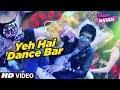 Yeh hai dance bar video song ram ratan bappi lahiri mp3