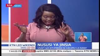 Usafi wa nyumbani ni jukumu la nani? |Nususi ya Jinsia