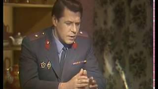 Следствие ведут знатоки: Ушёл и не вернулся (дело № 15, 1980 г.)
