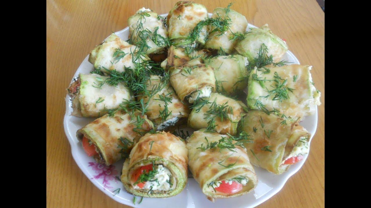 Рулетики из кабачков Кабачковые рулетики с сыром  Zucchini rolls stuffed with hard cheese