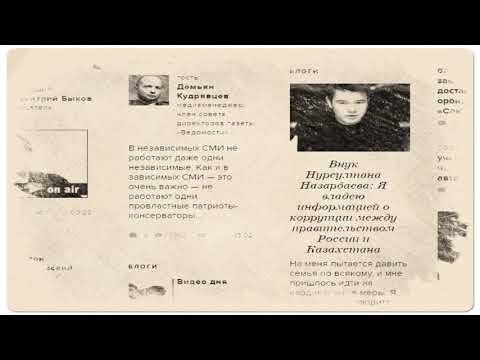 Даурен Абаев назвал Венедиктова дешевым аморальным спекулянтом.