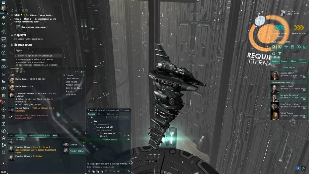 Eve online миссии сестёр стендинг