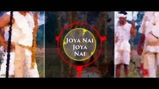Joya nai Joya Nai Cover by Plabita