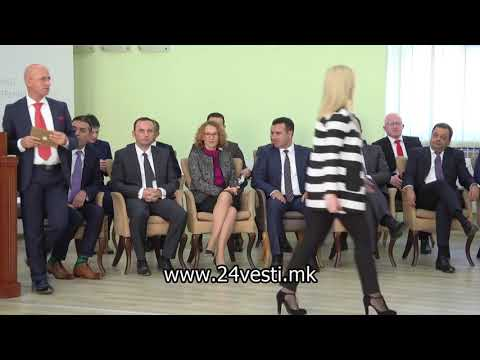 Прва заедничка владина седница на Македонија и Бугарија