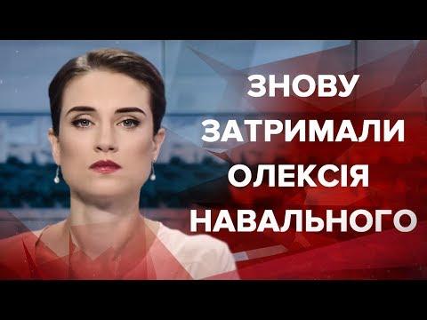 Випуск новин за 09:00: Бойовики на Донбасі обстріляли цивільних