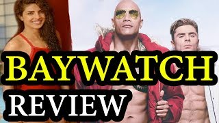 Baywatch Movie Review By Public | Movies Reviews FWF Reporter