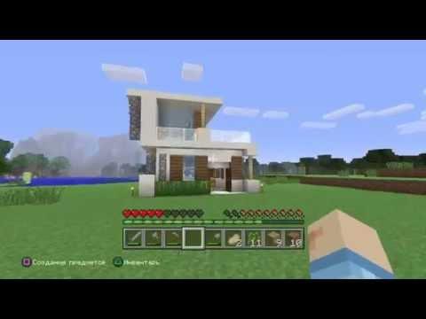 Vyzhivanie V Minecraft Playstation4 Edition Prohozhdenie 2