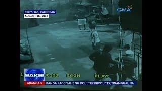 Saksi: 2 pulis sa operasyong ikinasawi ni Kian, umaming sila ang nakunan ng CCTV