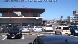 旧長崎大村空港ターミナル ~ターミナルからエアフライトジャパンへ~