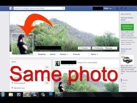 how to delete soundcloud profile picture