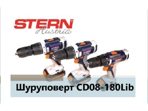 Шуруповерт STERN CD08-180Lib