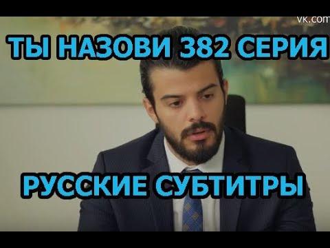 https://api.start.ru/images/unsafe/750x380/filters:quality(70)/92743cd69e4040feafa160889b66e250/episodes-12-images-packsho?size\u003d379x192\u0026quality\u003d60