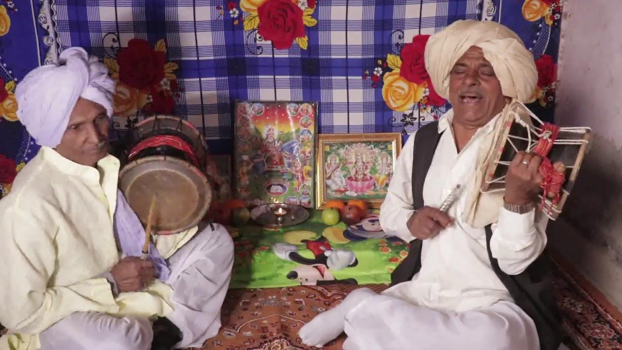 Download Sabal Singh Bawari peer mere Deru Bhajan Bhgti Geet