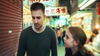 Push (2009) Trailer