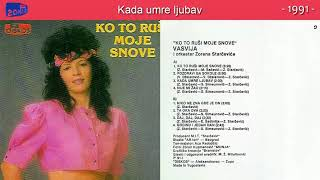 Vasvija - Ko to rusi moje snove - (Audio 1991) - CEO ALBUM